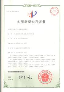 patent_for_aerosol_filling_machine_line_1_210x300